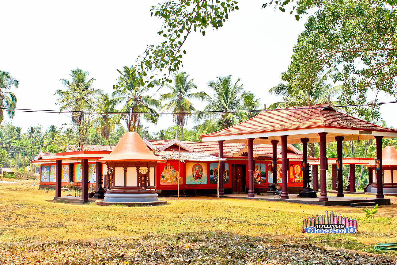 KandamkulangaraTemple2