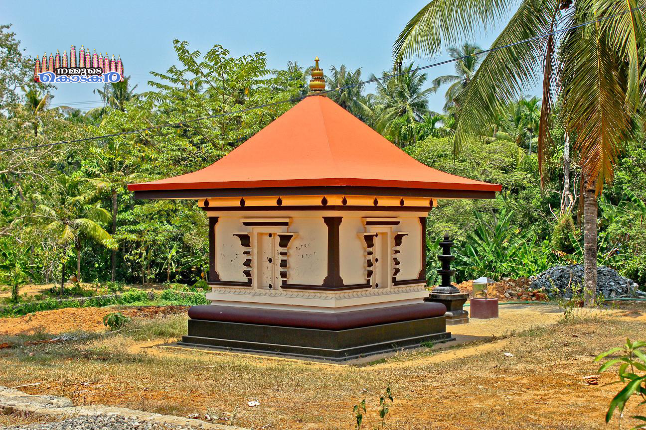 KandamkulangaraTemple3
