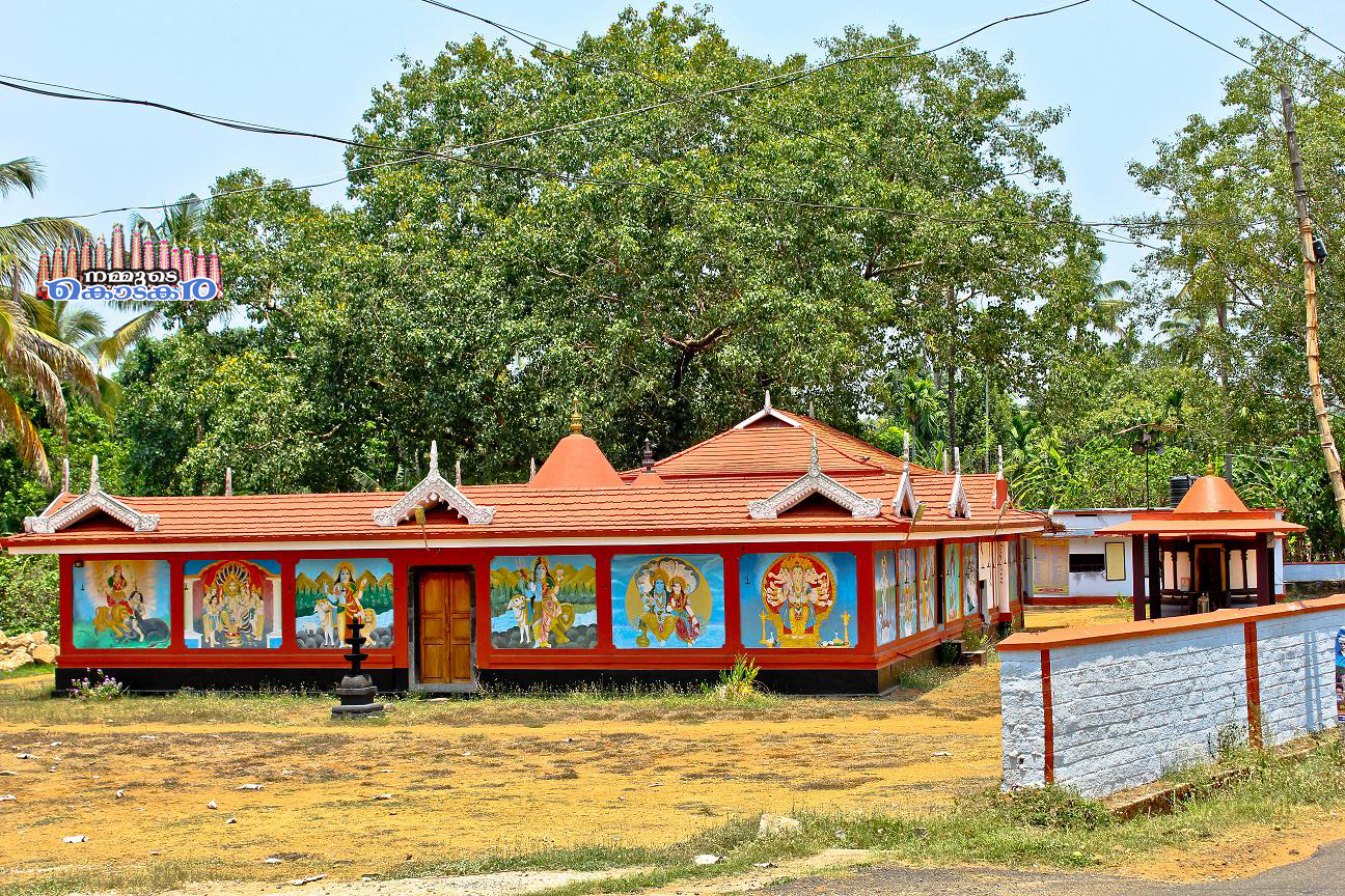 KandamkulangaraTemple6
