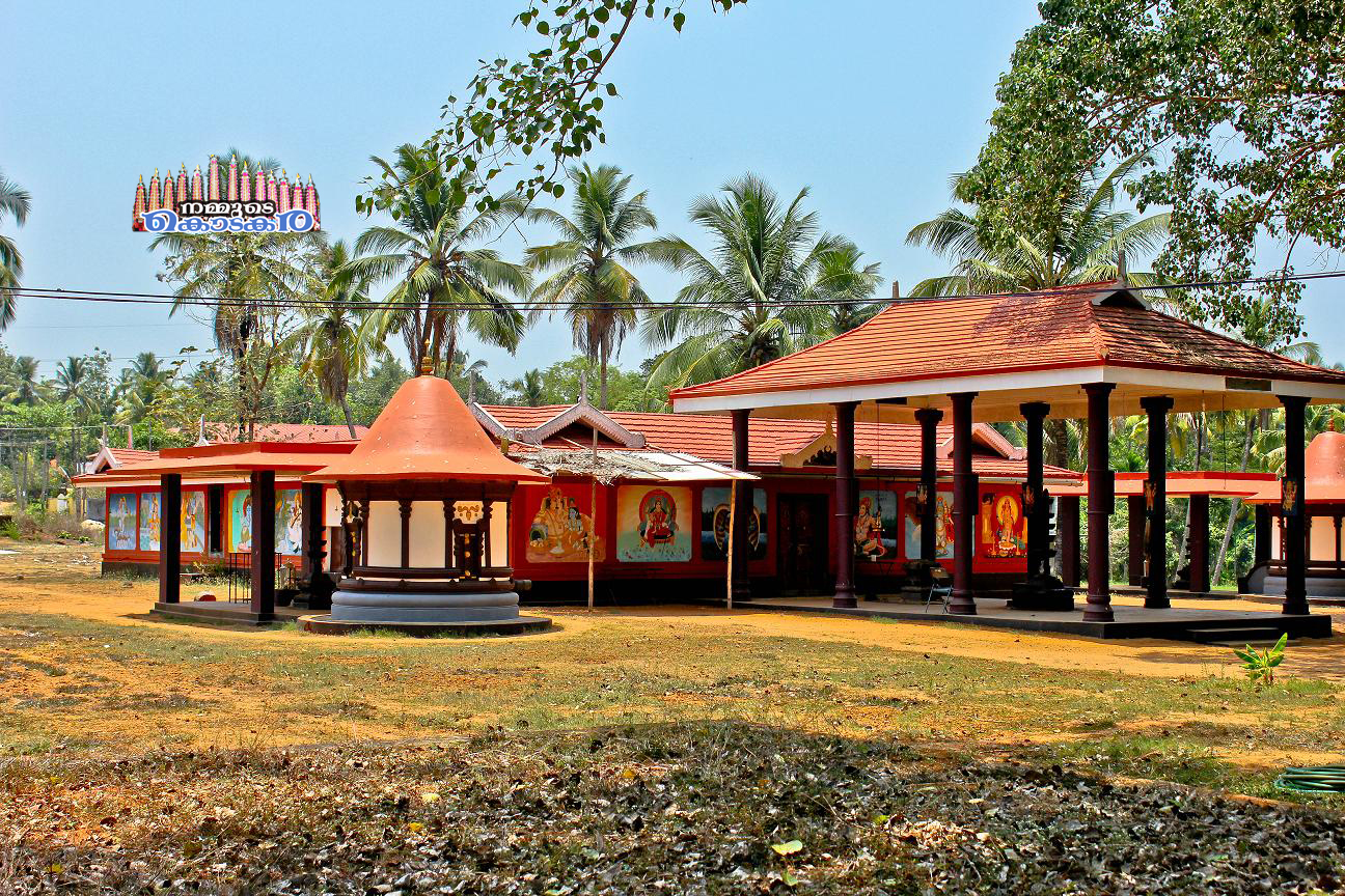 KandamkulangaraTemple7