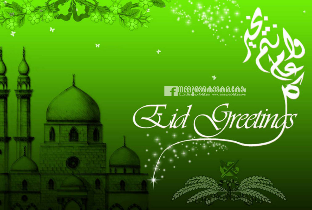 Eid-mubarak-greetings-cards-wallpapers copy
