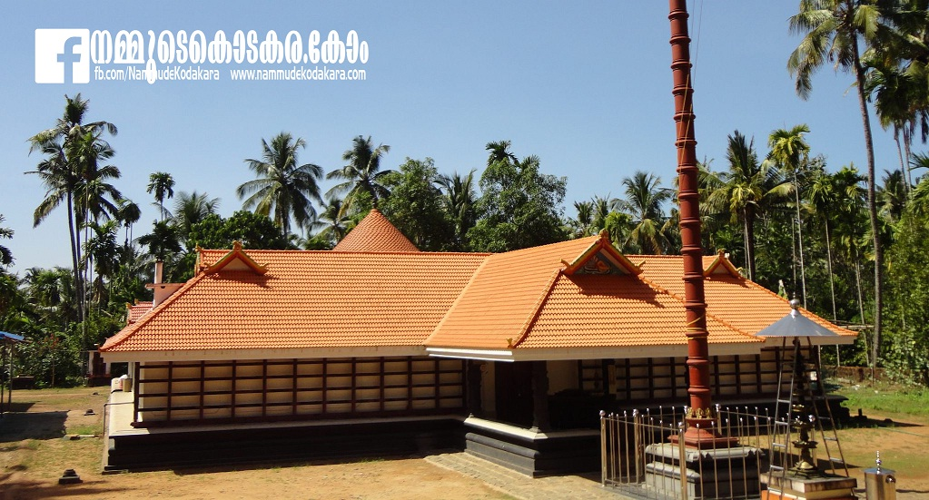 thessery Temple
